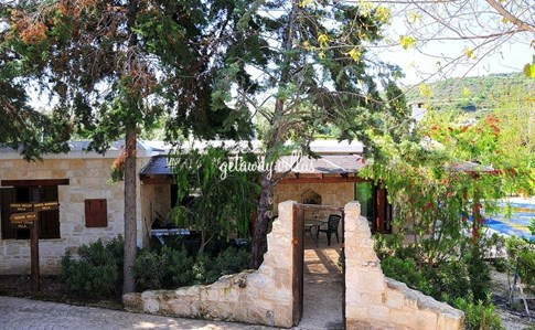 Cyprus Villa Santa Barbara Click this image to view full property details