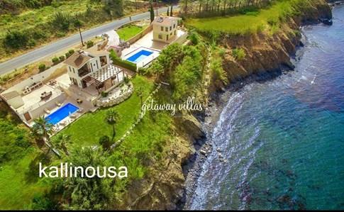 Cyprus Villa Kallinousa Click this image to view full property details